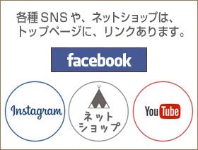leap-kyotoのオフィシャルサイトへ